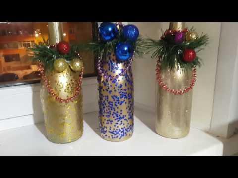 Быстро и Красиво Украсить Шампанское на Новый Год. Декупаж бутылки Шампанского.\Decoupage champagne.