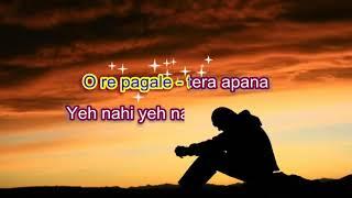 Aye mere Udas Man - Maan Abhimaan - Karaoke - Karaoke Scrolling Lyrics