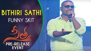 Bithiri Sathi Funny Skit Sita Movie Pre Release Event | Teja | Srinivas Bellamkonda, Kajal Aggarwal