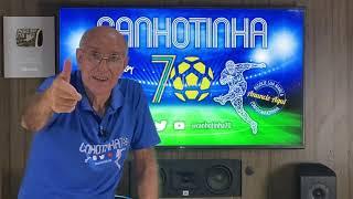ATLÉTICO GO 3x1 FLUMINENSE - COPA DO BRASIL 2020