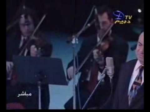 Sabah Fakhri Kadouka El Mayas Live Casa De La Opera Cairo Egipto