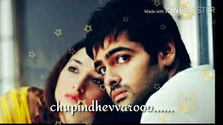 Neetho Bandhame Rasindevaro Telugu Love Song With Lyrics - Endukante Premanta | by apple lyrics