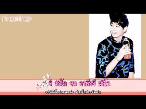 [Karaoke-Thaisub] Working ( 일하는중) - Jungkook (정국)BTS