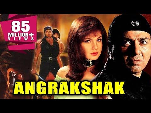 Angrakshak 1995 Full Hindi Movie  Sunny Deol, Pooja Bhatt, Kulbhushan Kharbanda
