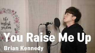 You Raise Me Up /Brian Kennedy / Josh Groban / West Life / cover by 고릴라이브 (Recording ver.)