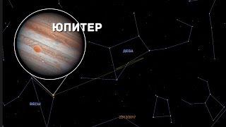 Видимый путь Юпитера на небе в 2017 году(, 2017-05-08T11:39:02.000Z)