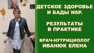 видео Эпштейн-Барр вирусная инфекция и ее влияние на аллергические заболевания