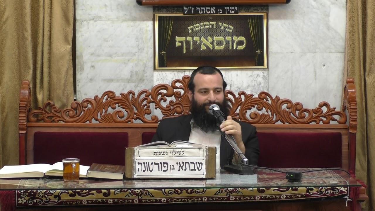 הרב אברהם זרביב נר מצוה ותורה אור