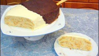 Торт Эскимо (рецепт в описание )очень вкусно.