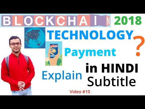 Blockchain Technology 2018 complete tutorial, working, payment all in Hindi subtitle - India Ticker
