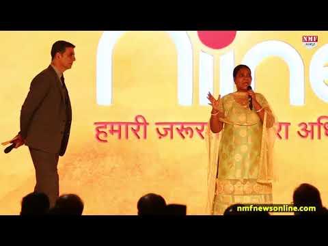 Akshay Kumar को सबके सामने इस औरत ने कहा पागल | MUST WATCH