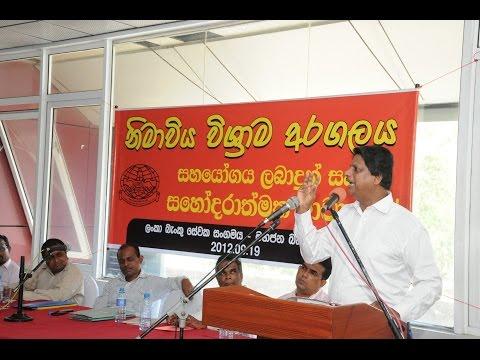 Comrade A.K Bandara Speakes