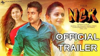 NGK Official Trailer | Suriya | Sai Pallavi | Rakul Preet Singh | Selvaraghavan| TFCCLIVE