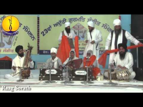 Raag Sorath : Bibi Prabjot Kaur : AGSS 2014