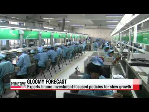 Major institutions predict China′s H2 growth to miss 7% target   중국 올해 경제성장률 7퍼센