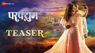Perfume Teaser | Omkar Dixit, Chinmay Mandalekar, Abhijit Chavan & Monalisa Bagal | Amol Kagne