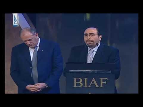 Biaf 2013 - Oussama Rahbani & Hiba Tawaji
