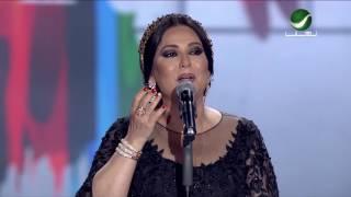 Nawal … Bissem El Sahar - Dubai Concert   نوال … بسم السهر - حفل دبي