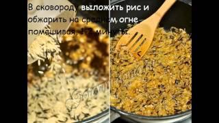 Рецепты вторых блюд:Рис с креветками и зеленым горошком