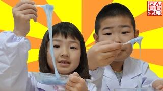 実験スライムゼリー Slime Jelly Candy Kit