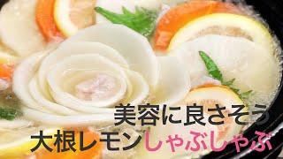 ① さっぱりレモンの風味が豚肉とよく合う♡ フォトジェニックなので女子...
