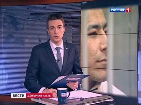 Уроженец Таджикистана в Иркутске осужден на 23 года за убийство четверых человек в Зиме
