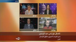 سورية: تقدم متزامن للجيش السوري والأكراد نحو الرقة