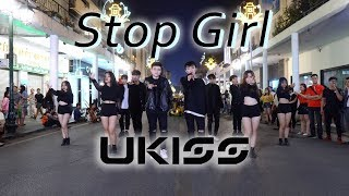 [KPOP IN PUBLIC CHALLENGE] UKISS (???) - Stop girl DANCE COVER by UKID from BLACKCHUCK