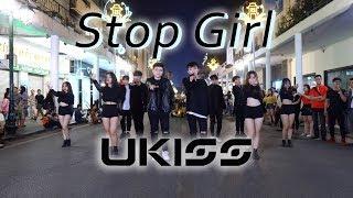 [KPOP IN PUBLIC CHALLENGE] UKISS (유키스) - Stop girl DANCE COV…