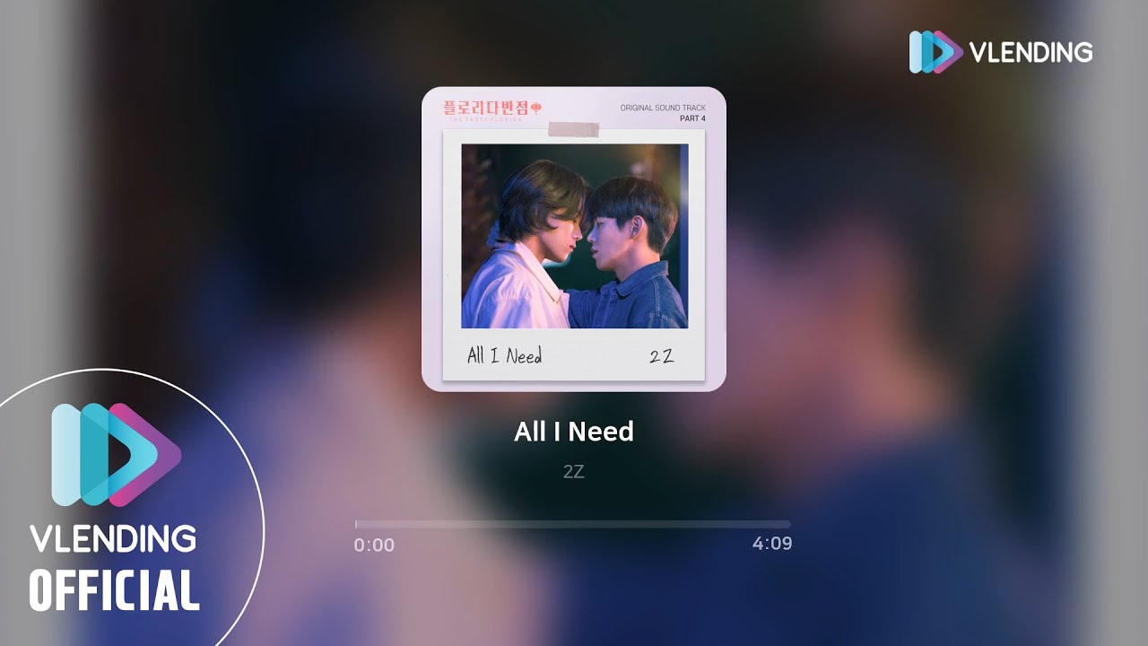 [MP3] 2Z - All I Need [플로리다반점 OST Part.4 (The Tasty Florida OST Part.4)]