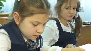 Снижение нагрузки для школьников