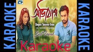 Avijog | Karaoke | Best Friend | Piran Khan with lyrics