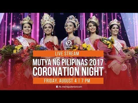 LIVE: Mutya ng Pilipinas 2017 coronation night
