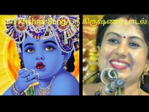 Shri Krishna Song / ஸ்ரீ கிருஷ்ணர் குழந்தைப் பாடல் / Lyric , Music & Sung by Anitha Kuppusamy