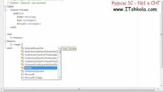 №1 PascalABC NET Первая программа Часть 1 Обучение 1с программированию с нуля курсы Онлайн курсы