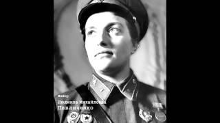 """""""Герои Великой Отечественной Войны""""."""