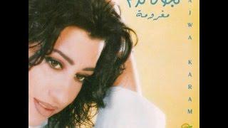 Wadda3tou - Najwa Karam / ودعتو - نجوى كرم