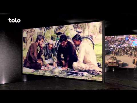 Afghanistan Radio & Television Union