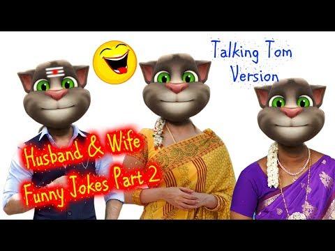 Husband & wife tamil funny jokes tamil comedy kutty kavithai whatsapp video