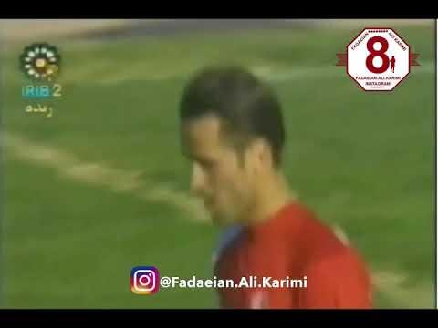 Ali Karimi in AFC Championship