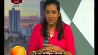 Ayubowan Suba Dawasak   Pththara   2020-06-17   Rupavahini Thumbnail