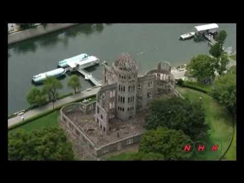 Hiroshima Peace Memorial (Genbaku Dome) (UNESCO/NHK)