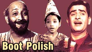 #बूट पोलिश#Boot Polish | Evergreen Hindi Movie  | Prithviraj Kapoor , Raj Kapoor