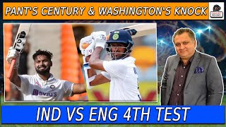 Pant's Century & Washington's knock | IND vs ENG 4th Test | Caught Behind