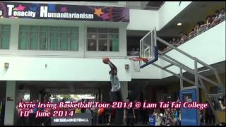 NBA球星艾榮到訪林大輝中學 Kyrie Irving Basketball Tour 2014 @ Lam Tai Fai College