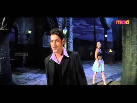 Athadu Movie Song : Avunu Nijam