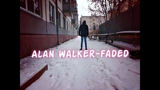 Пародия на клип Alan Walker Faded