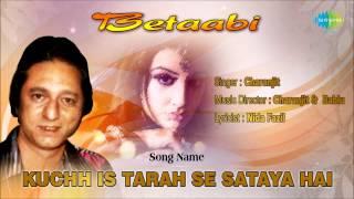 Kuchh Is Tarah Se Sataya Hai | Ghazal Song | Charanjit