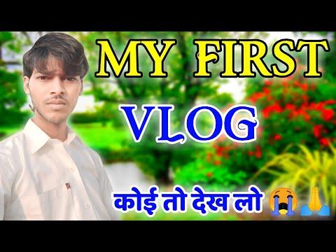 Dj - Chhamma chhamma || Hard Vibrat || Dj jagat raj || New Dj song 2019 || Neha Kakkar |Dj jagat Raj