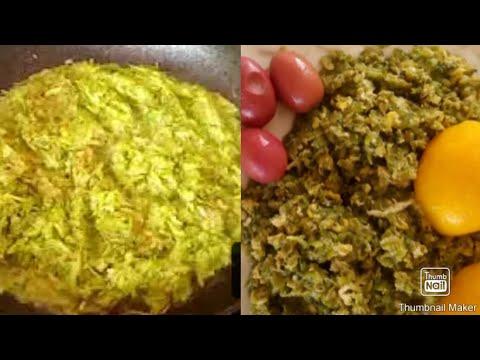 recette-saine-à-base-de-courgette----وصفة-صحية-و-سهلة-بالقرعة